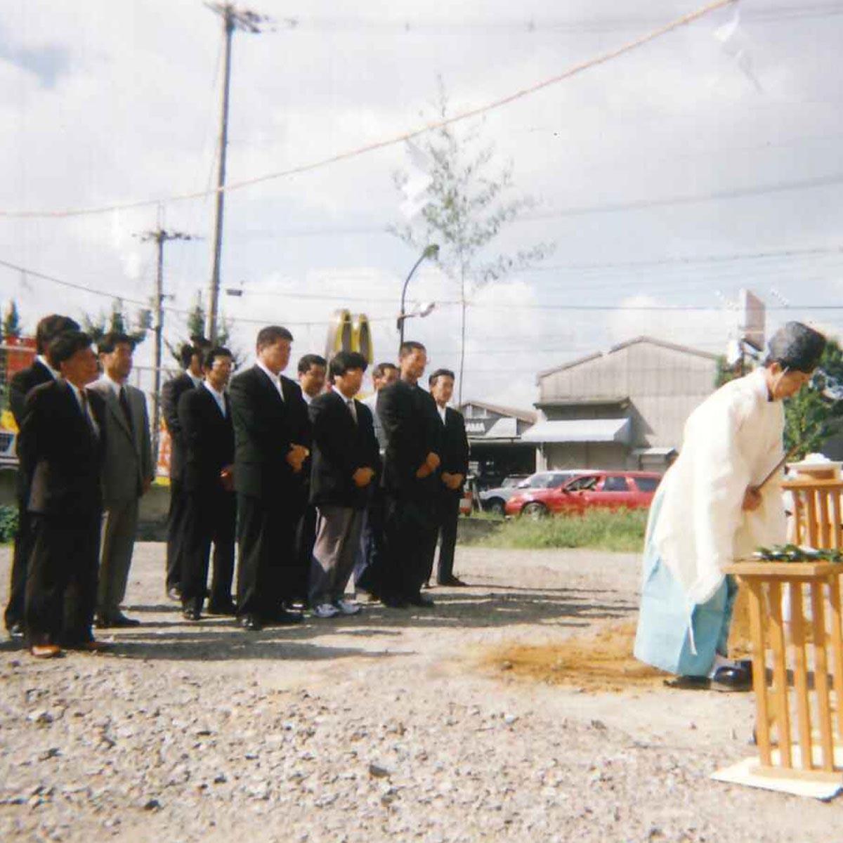 京都本社(現本社ビル建設着工による地鎮祭)