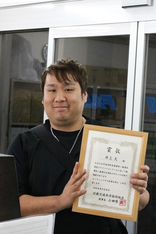 桂通商 京都営業所