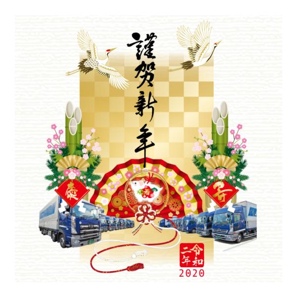 桂通商2020年(令和二年)年賀・賀詞シメージ